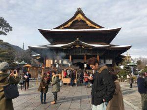 Zenkoji Temple - Nagano, Japan